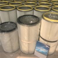 3245覆膜除尘滤芯 - 除尘滤芯批发厂家