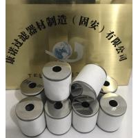 空压机精密滤芯 - 空压机精密滤芯生产厂家