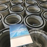 2米高除尘滤芯 - 2米高除尘滤芯生产厂家