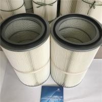 除尘滤筒 - 除尘滤筒生产厂家