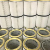 粉尘滤筒 - 粉尘滤芯 - 粉尘滤芯滤筒生产厂家