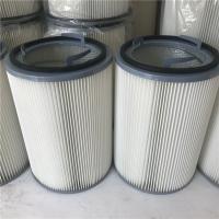 焊接烟尘滤芯生产厂家