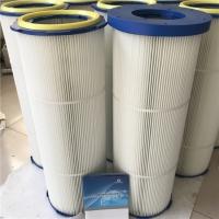 自洁式除尘滤筒生产厂家