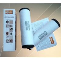 普旭真空泵油雾分离0532140152-品质保证-含税包邮