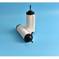 莱宝真空泵油雾分离器71064763-品质保证-含税包邮