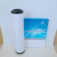 71064763莱宝真空泵排气滤芯 - 质量有保障!