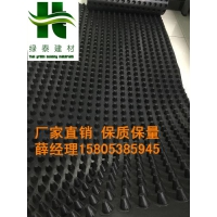 扬州25高透水板(3公分)车库排水板厂家