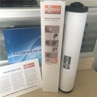 真空泵油雾分离器 - 货源充足 保质保量!