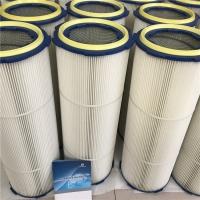 静电喷涂除尘滤芯厂家价格