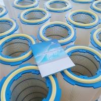 静电喷涂除尘滤芯保质保量
