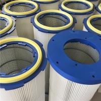 静电喷涂除尘滤芯 - 全国免费服务热线