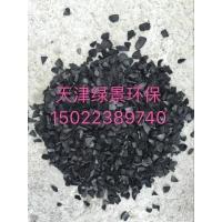 天津活性炭VOCs净化价格