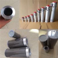黎明滤芯 - 黎明回油滤芯黎明吸油滤芯 - 滤芯专业制造厂