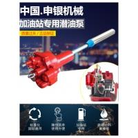 QYB150A-1.1防爆潜油泵厂家 加油站设备潜油泵
