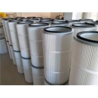 除尘滤芯专业制造厂家-无纺布除尘滤芯价格合理