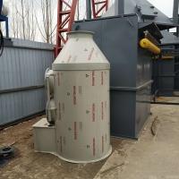 油烟收集设备 焊烟除尘器价格报价 单机布袋除尘器