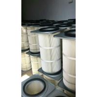 325*600耐高温除尘滤芯-加工制造厂家