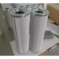 黎明液压滤芯生产厂家