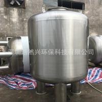 不锈钢原水箱 304无菌水箱 不锈钢储水罐超纯水纯水箱