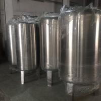 不锈钢原水箱 304无菌水箱 不锈钢储水罐