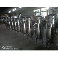 深圳袋式过滤器多袋袋式过滤器厂家
