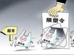 """韩国强化""""限塑""""措施"""