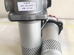 液压系统过滤器及使用注意事项