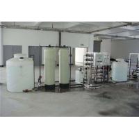 供应天津内蒙陕西RO2000反渗透纯净水设备