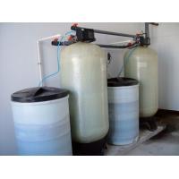 天津全自动软化水设备厂家直销