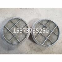 厂家直销丝网不锈钢除沫器-丝网除沫器