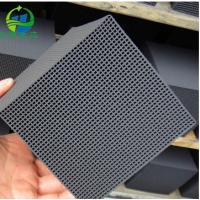山东蜂窝活性炭钢铁厂空气净化吸附剂