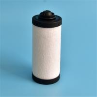 进口真空泵滤芯 - 型号齐全 欢迎选购!