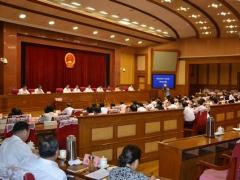 全国人大常委会召开水污染防治法实施情况专家评估座谈会