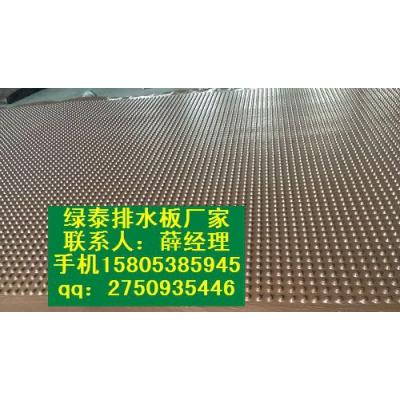 合肥车库顶板2公分疏水板淮南车库排水板