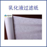 乳化液过滤纸-钢厂轧钢专用过滤纸-轧辊磨床过滤纸-上海敬智