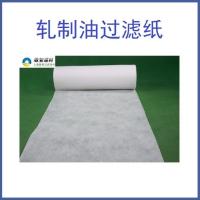 轧制油过滤纸-冷轧过滤纸-精密板式过滤机专用-上海敬智