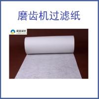 磨齿机过滤纸-过滤带-高精密过滤耐拉耐磨渗透性好-上海敬智
