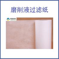 磨床过滤纸-磨削油过滤纸-磨齿机过滤纸-上海敬智专业厂家
