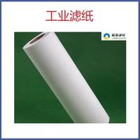 轧制油过滤纸-铝箔铝板带轧机过滤纸-铝加工滤纸选敬智过滤