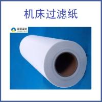 过滤纸-机床加工滤纸-工业滤纸询了上海敬智再做决定