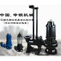 WQ高效无堵塞潜水排污泵 固定式带自动耦合装置潜水泵