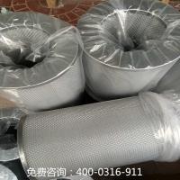 H150真空镀膜机滤芯专业制造厂家