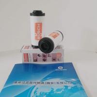 普旭真空泵滤芯0532140154 - 品质保证