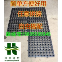 荆州车库蓄排水板=H20mm绿化排水板