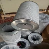 凯尼KT-150真空泵油雾过滤器滤芯 - 生产厂家!