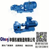 齿轮泵源头厂家KCB-18.3铸铁/不锈钢/防爆齿轮输油泵