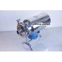 BAW不锈钢卫生泵(奶泵、饮料泵)可定做移动式/防爆型