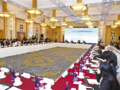 """第二届""""一带一路""""国际合作高峰论坛 绿色之路分论坛在京举行"""