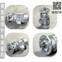 通达WB系列微型摆线减速机 搅拌罐专用立式减速机
