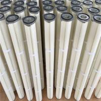 覆膜PTFE聚酯纤维除尘滤芯